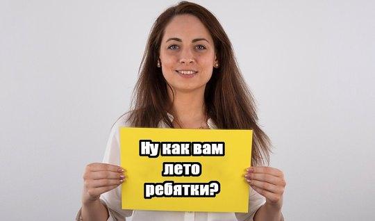 Русская зрелка прошла кастинг